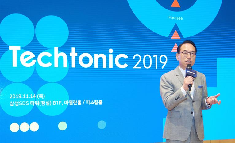 삼성SDS가 14일 잠실캠퍼스에서 개최한 개발자 콘퍼런스 'Techtonic 2019'에서 삼성SDS 대표이사 홍원표 사장이 인사말을 하고 있다