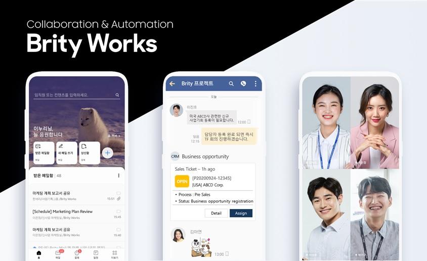삼성SDS Brity Works 소개 이미지, 휴대폰에 적용된 첫 화면과 채팅화면