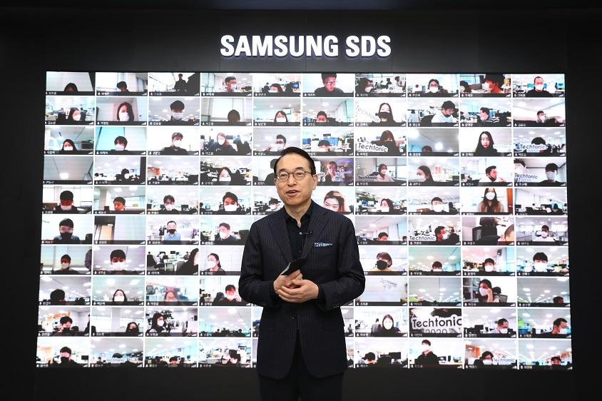 삼성SDS, 개발자 콘퍼런스 'Techtonic 2020' 개최