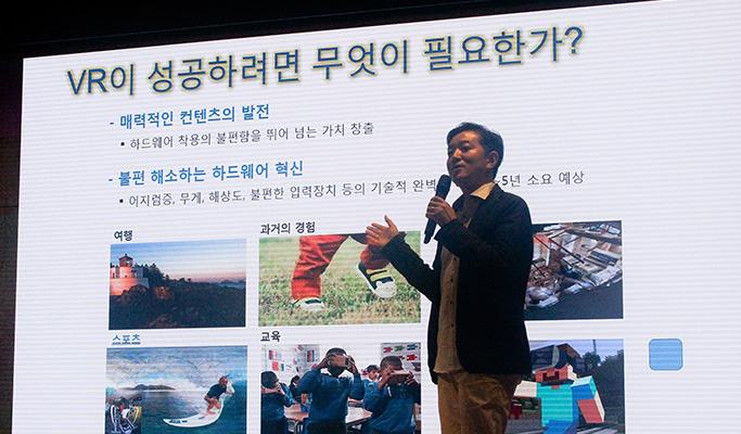 김형일 수석 강연 사진