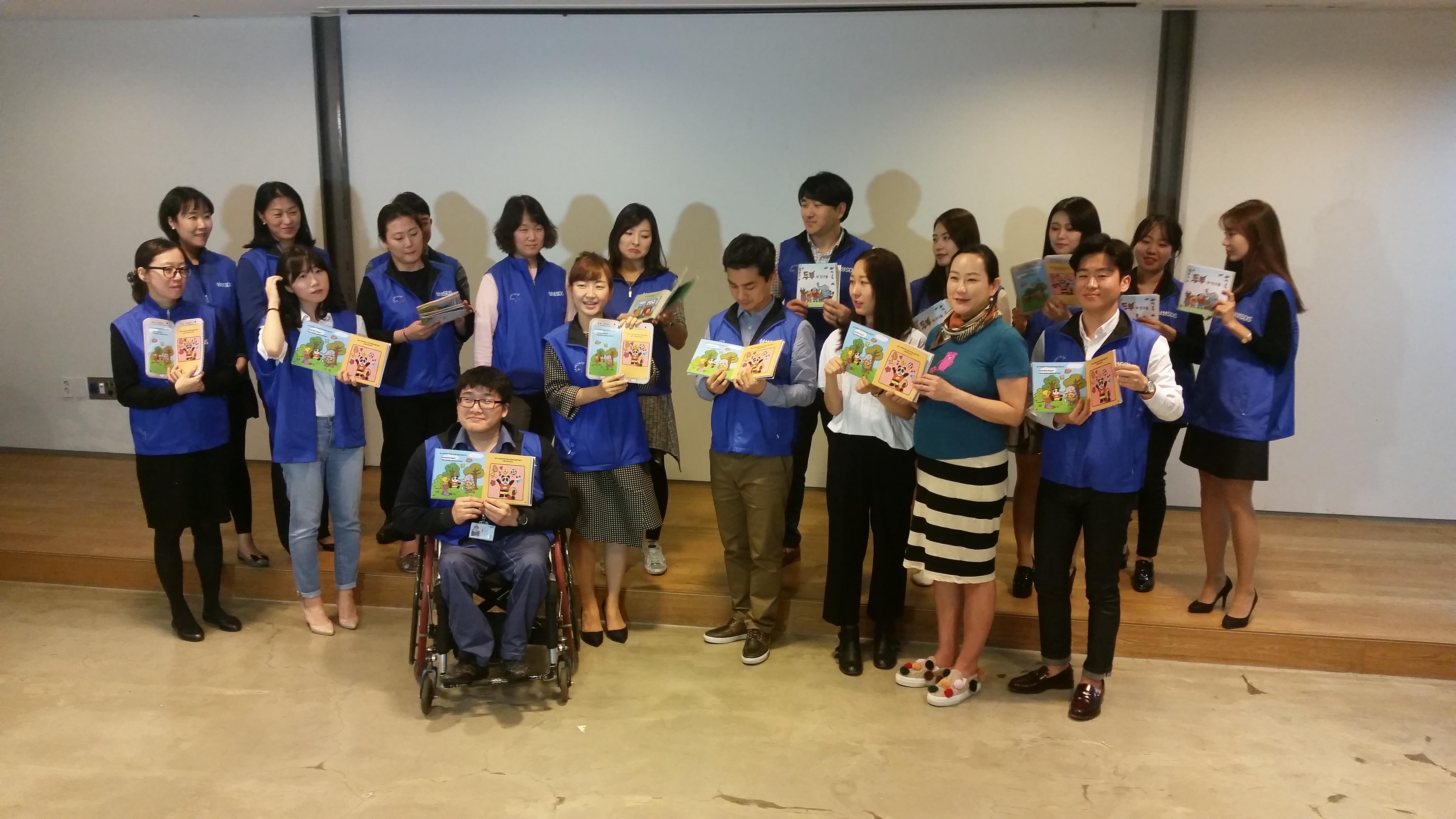 어린이 위한 DIY 펠트 책 만들기 펼치는 삼성SDS