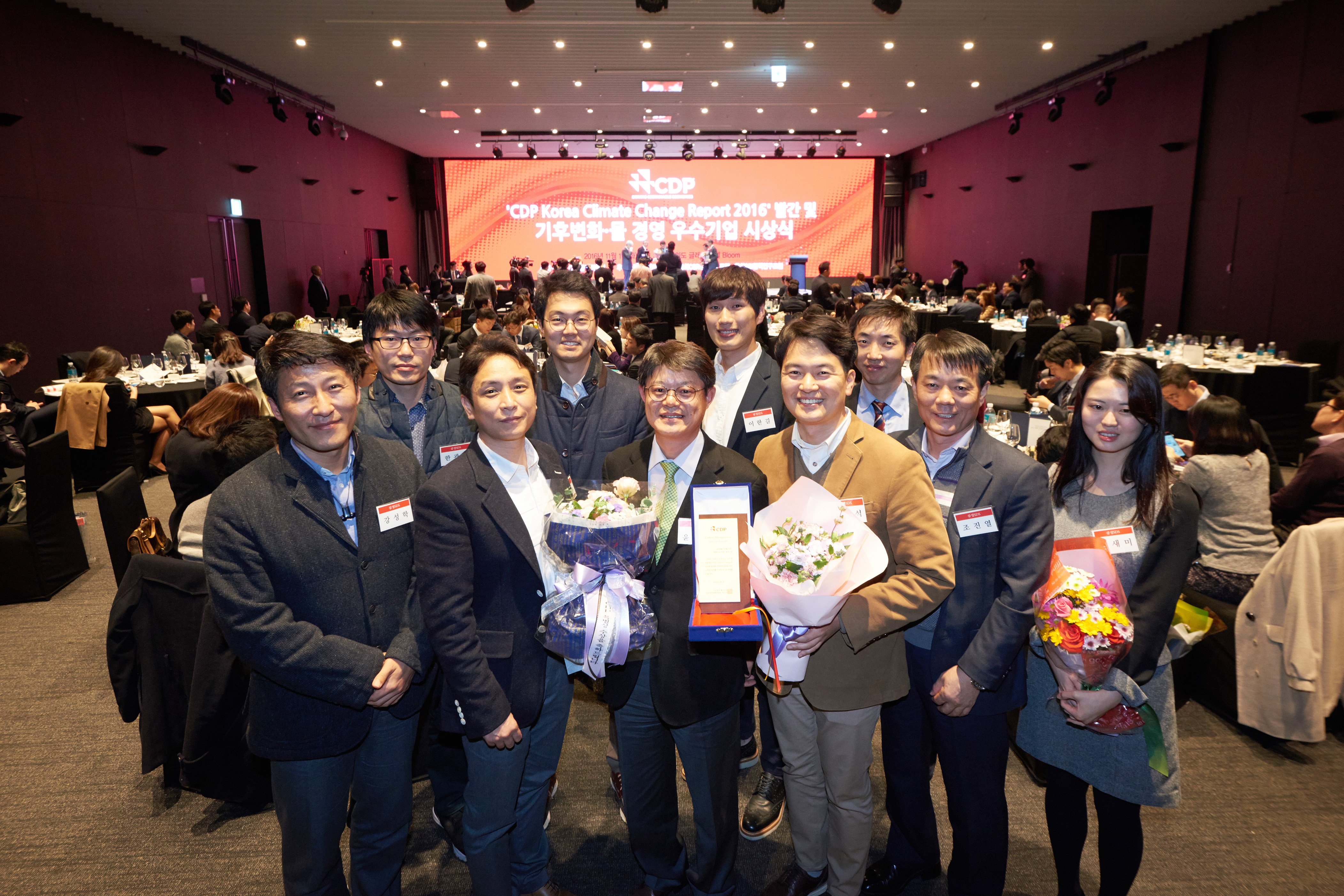삼성SDS 임직원 수상 사진