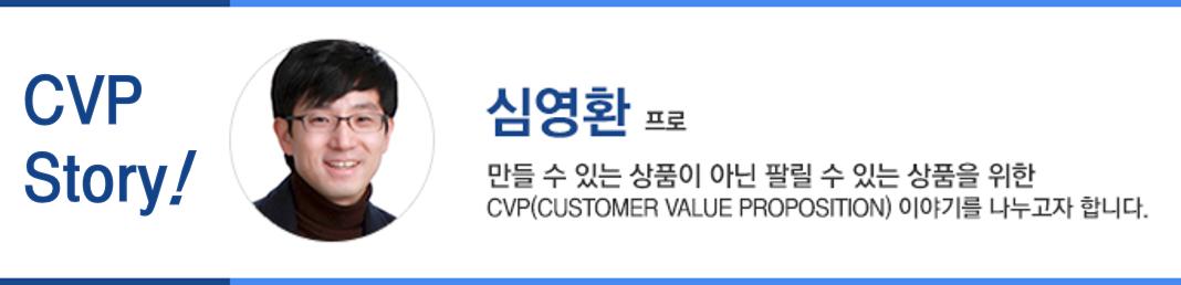 심영환 프로