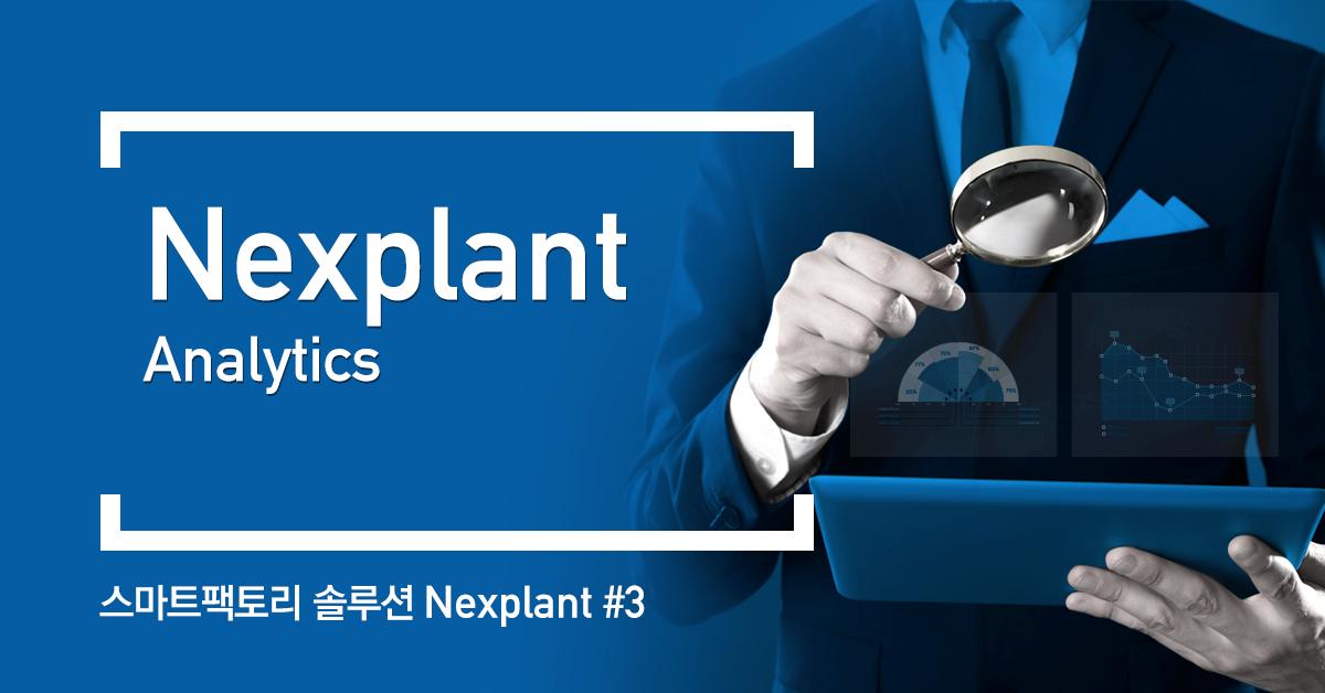 Nexplant Analytics