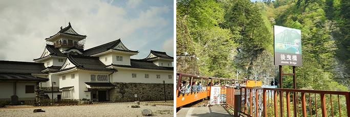 도야마 여행 사진 2