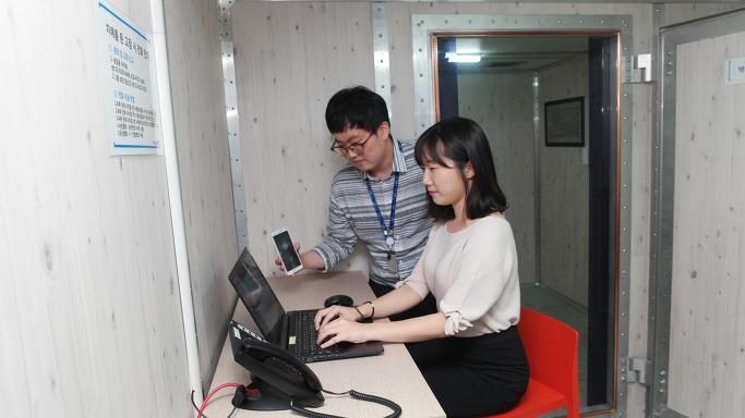 삼성SDS 모바일 테스트룸