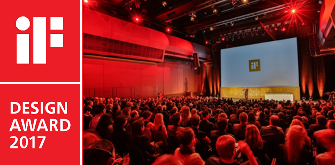 시상식이 개최된 독일 iF Design Exhibition Hamburg (사진출처: iF KOREA 공식 블로그)