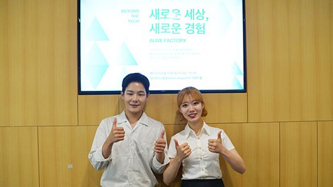 대학생기자단 인증사진-류혜리,최연준