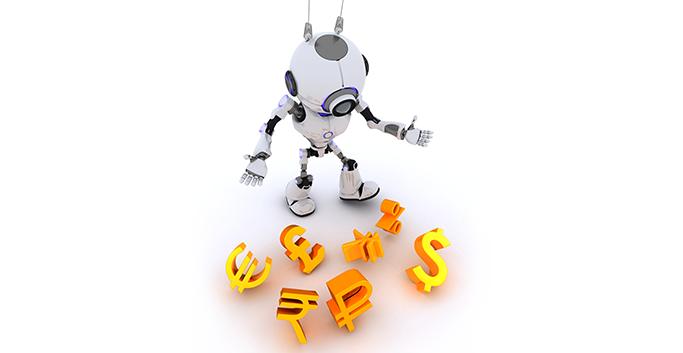 로봇세금3