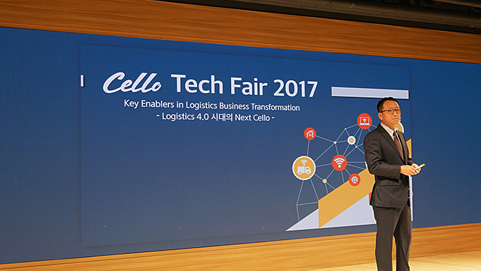 삼성SDS 김형태 SL사업부장이 Cello Tech Fair에서 기조 연설하고 있는 모습