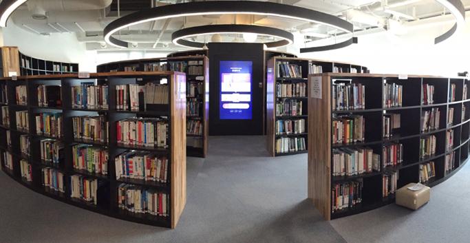 삼성SDS 정보자료실