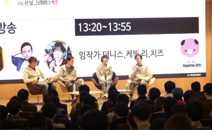 삼성 SDS가 후원하는 '나는 프로그래머다 컨퍼런스 2016' 행사장 모습