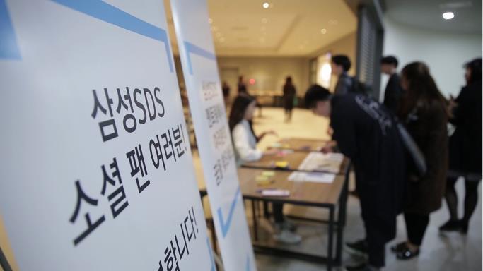 삼성SDS IT 멘토링 참가자 모집