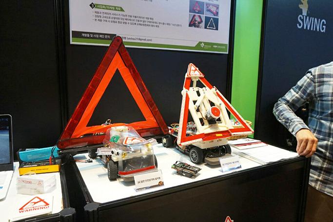 안전삼각대 제품 사진
