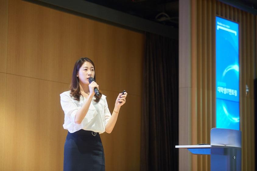 삼성SDS 김지은 대리