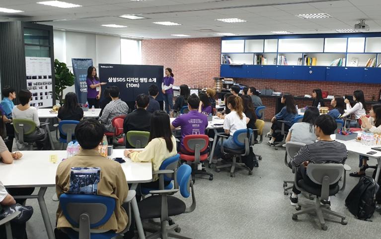 삼성SDS Design Thinking 워크숍