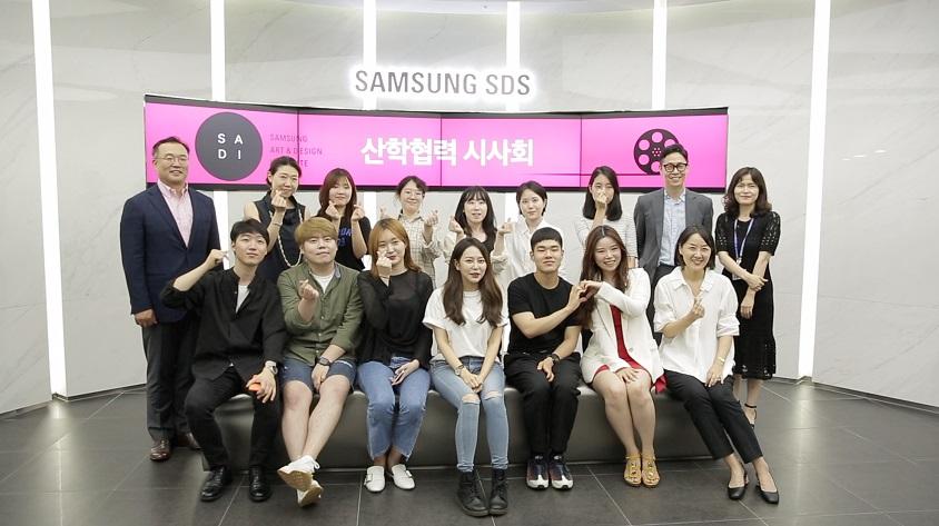 삼성SDS 디지털사이니지 콘텐츠 산학협력 최종시사회에 참석한 SADI(삼성디자인교육원) 교수님과 학생들