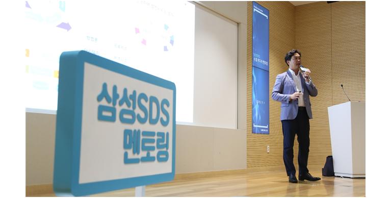삼성SDS 최기원 프로