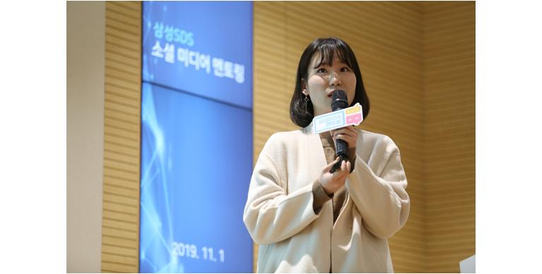 삼성SDS 신주경 프로