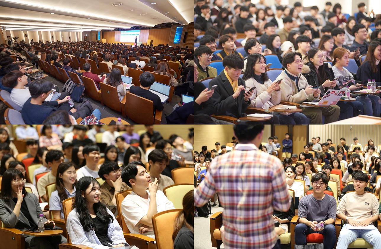 삼성SDS 대학생 멘토링 행사에 참석한 학생들