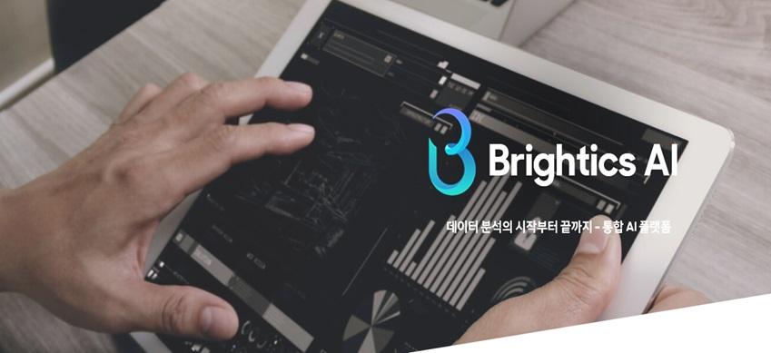 AI 기반 데이터 분석으로 비즈니스를 혁신하는 삼성SDS Brightics AI