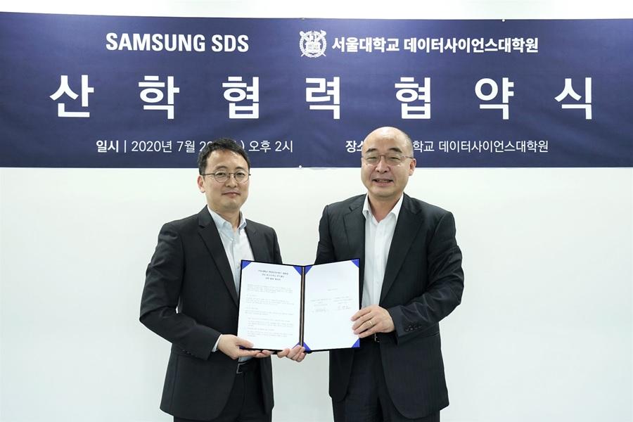 삼성SDS 민승재 연구소 부소장(Master)과 서울대학교 데이터사이언스대학원 이재진 부원장