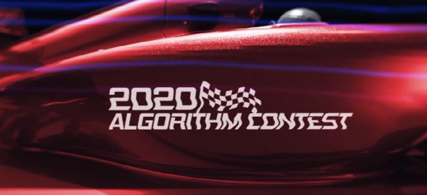 2020알고리즘 경진대회