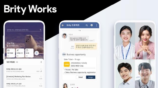 Brity Works의 협업 솔루션을 30일동안 무료로 체험해보세요. 클릭 몇 번으로 ID생성부터 동료 초대까지 간편하게 완료하고 메일, 메신저 그리고 미팅까지 폭넓게 협업에 사용해보세요.