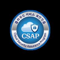 CSAP (Security certificate for cloud service)