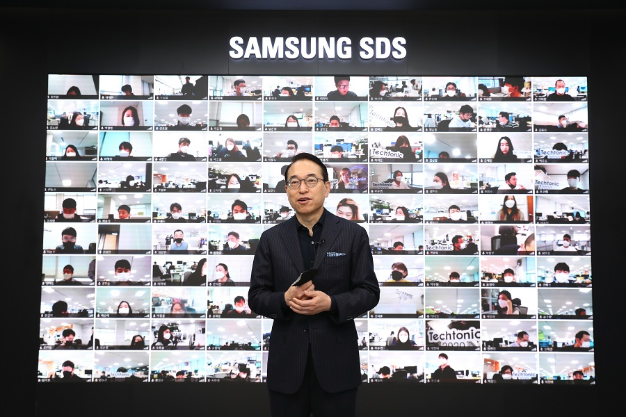 Samsung SDS hosted Techtonic 2020 Developer Conference on November 12.