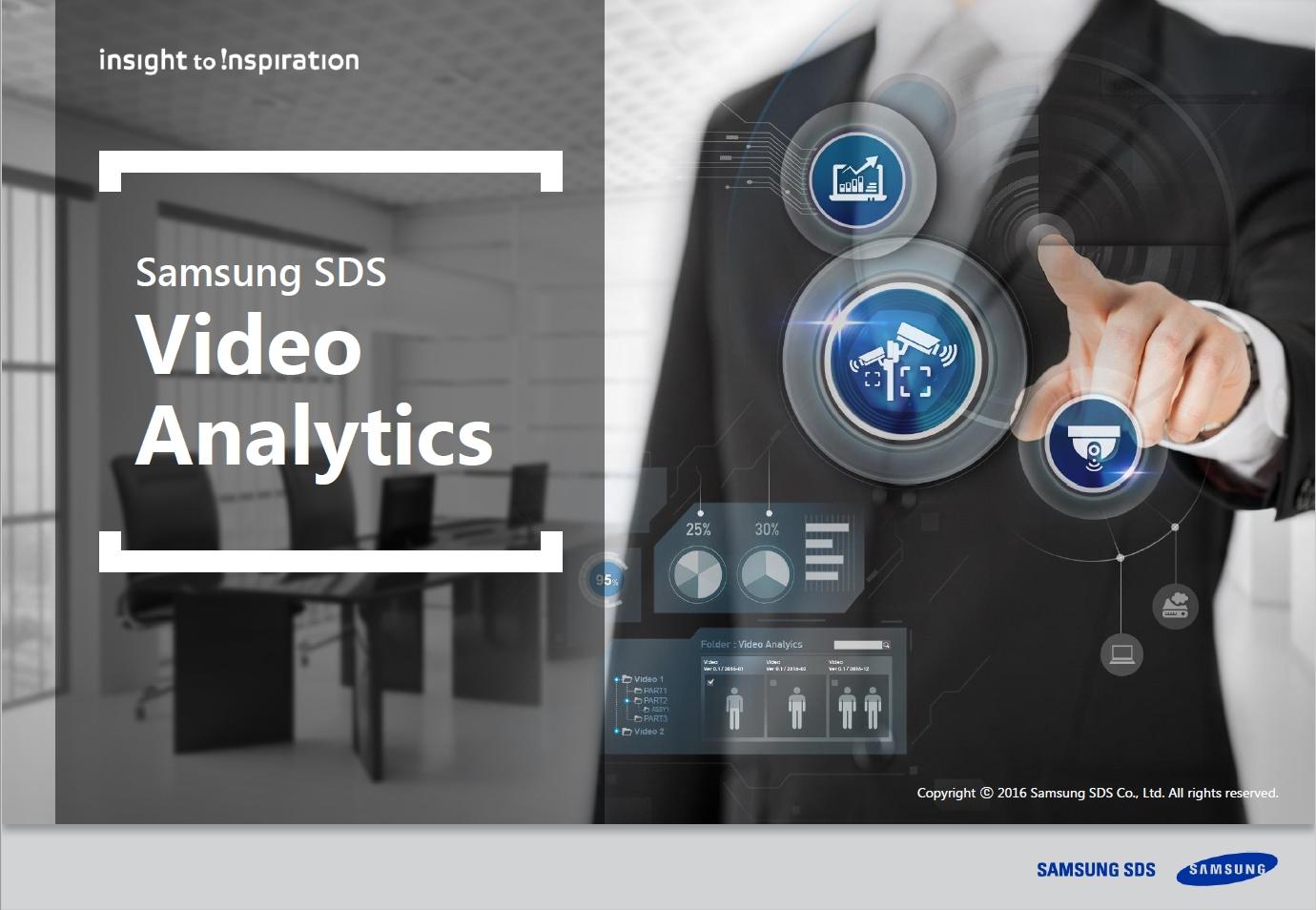 [Video Analytics][PRESENTATION] Aumente a segurança com uma vigilância eficaz (Enhance security with effective surveillance)