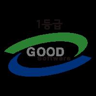 GS certificate (1등급 GOOD Software)
