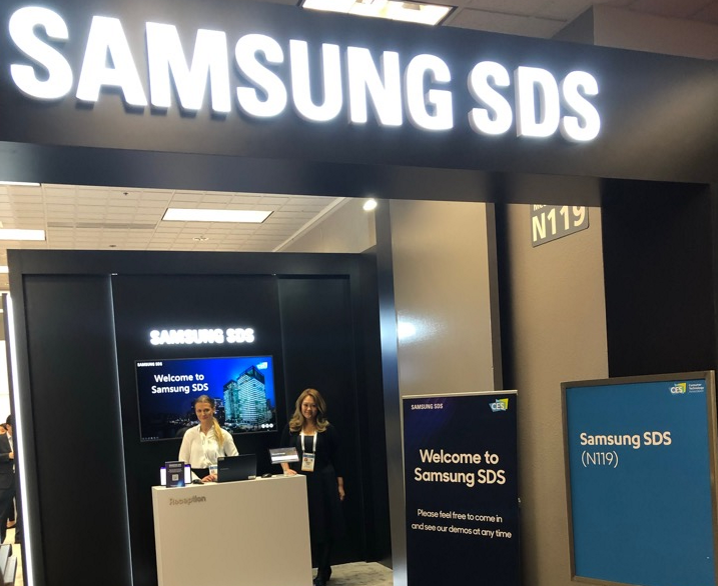 Learn how Samsung SDS demonstrated its expertise as a global data-driven digital transformation leader through a first-of-its-kind showcase at CES 2020.