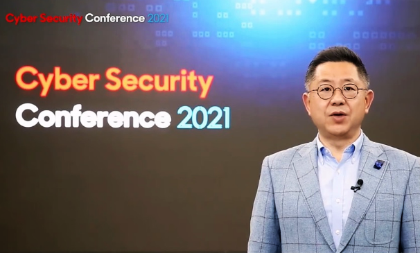 Samsung SDS holds Cyber Security Conference 2021