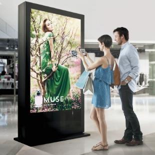 DOOH/Advertising