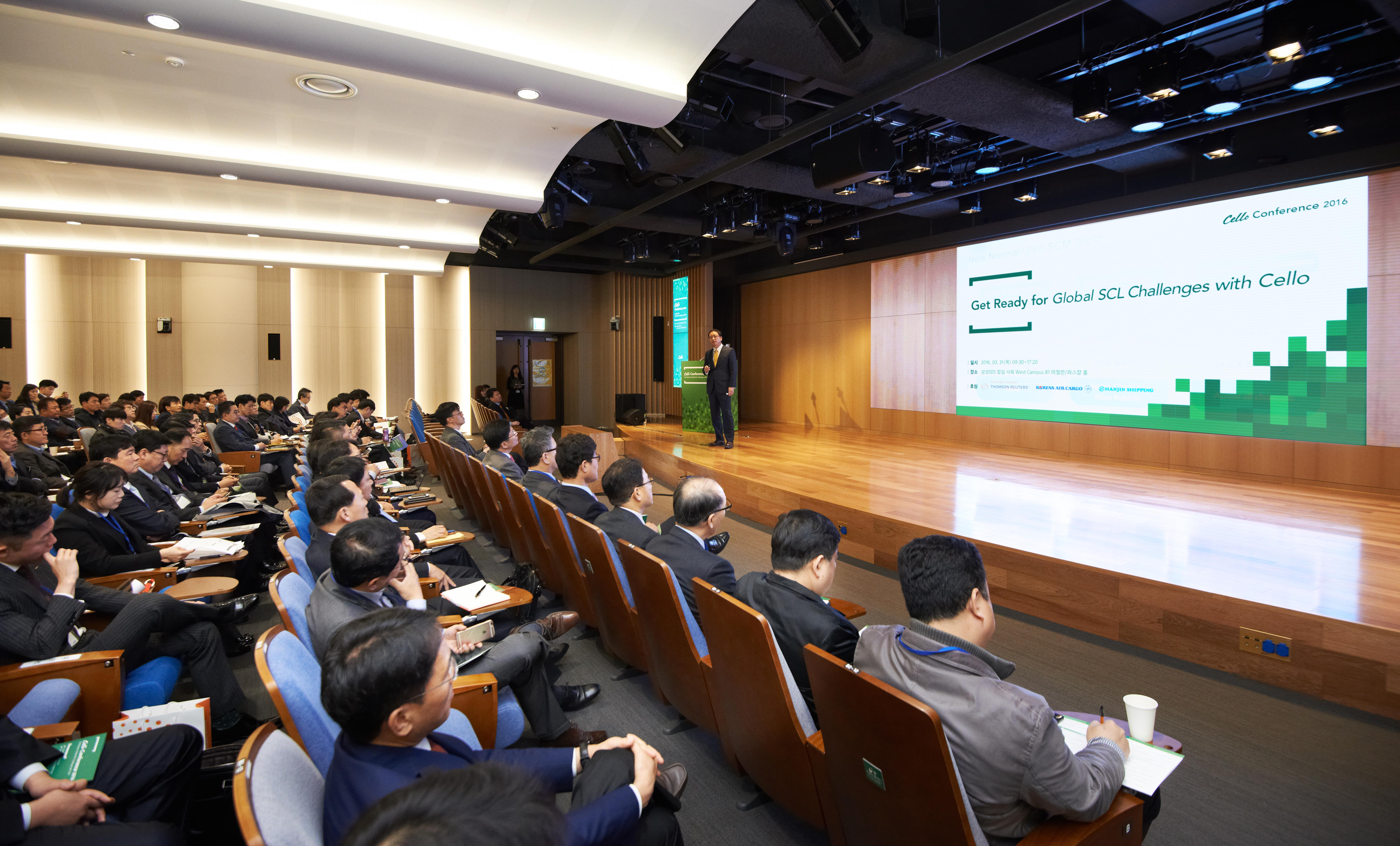 Samsung SDS held Cello Conference 2016 on March 31 at Samsung SDS Campus.